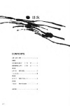 kinenshi80th_p_006